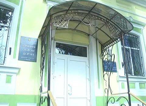 Призначення начальника Управління охорони здоров`я Миколаївської міської ради