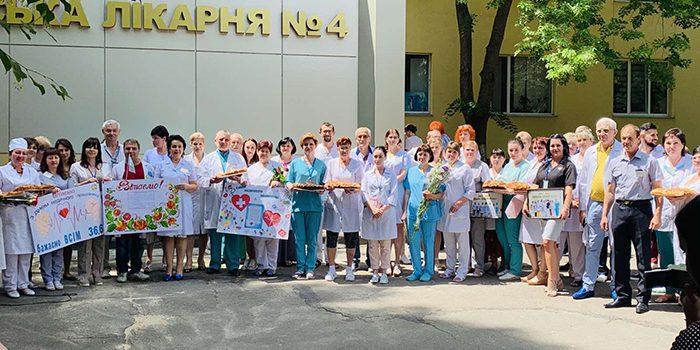 День медичного працівника 19.06.2020
