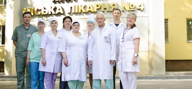 Відгук від пацієнта про роботу відділення отоларингології