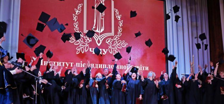 Вітаємо наших магістрів з отриманням дипломів з відзнакою