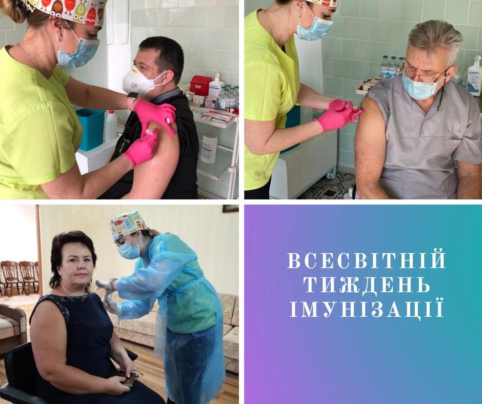 http://lik4.mk.ua/wp-content/uploads/2021/07/177757727_1003457663521316_7160971360646986106_n.jpg