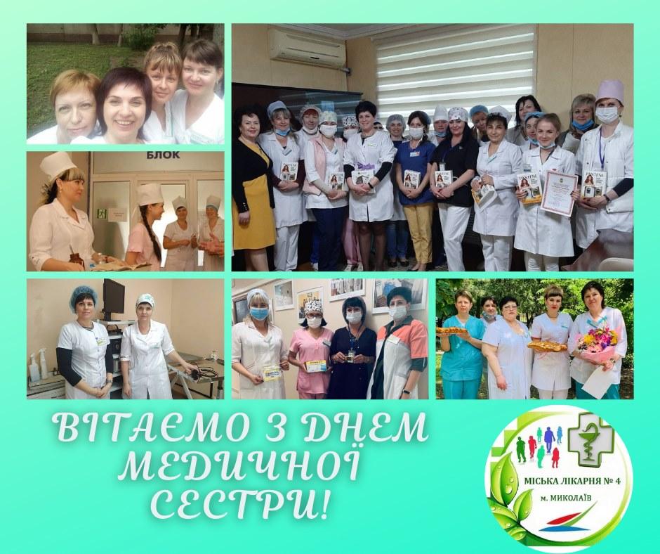 http://lik4.mk.ua/wp-content/uploads/2021/07/186173518_1013260919207657_4945428447663132582_n.jpg