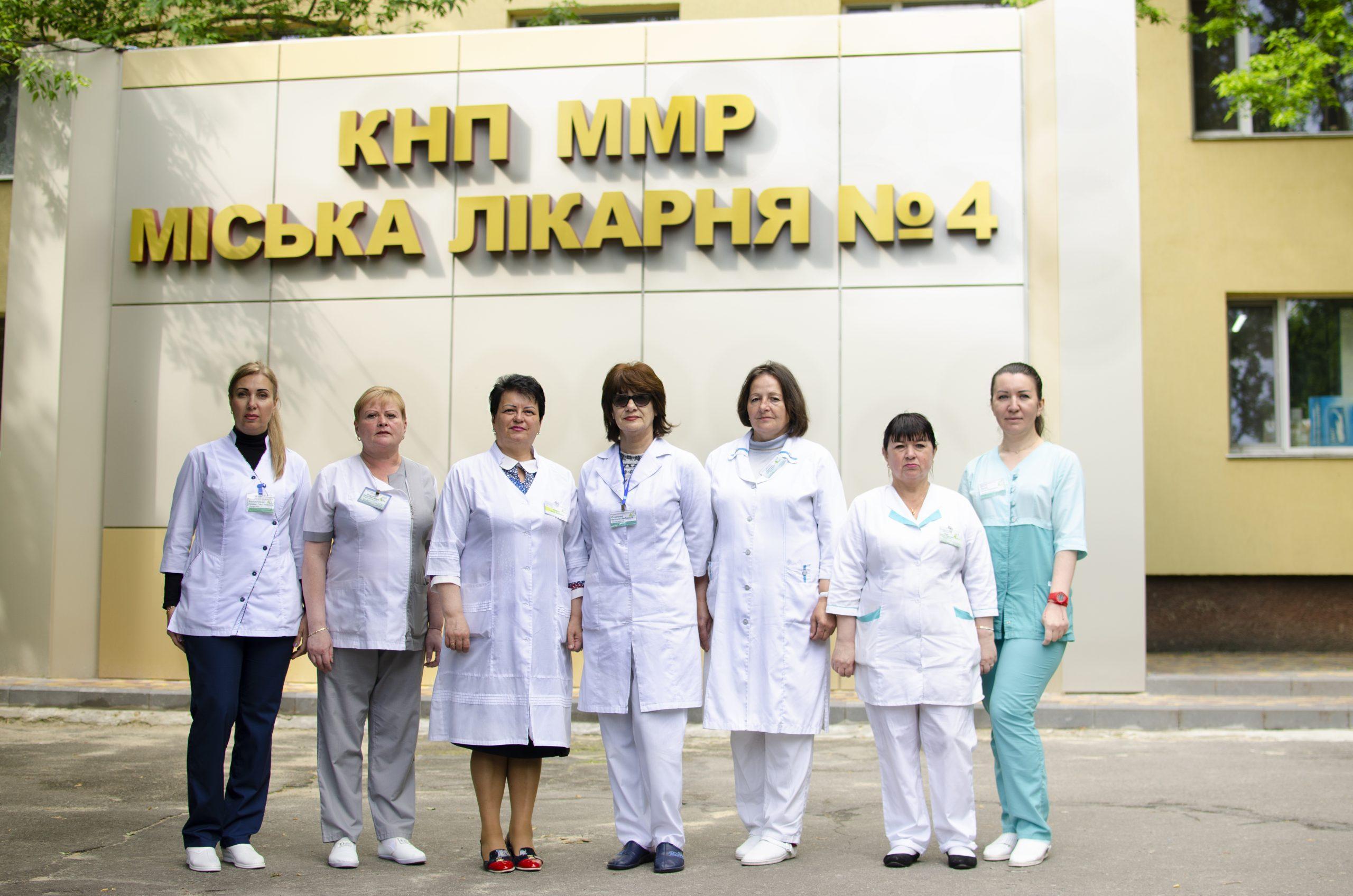http://lik4.mk.ua/wp-content/uploads/2021/07/PHO_1490я-scaled.jpg