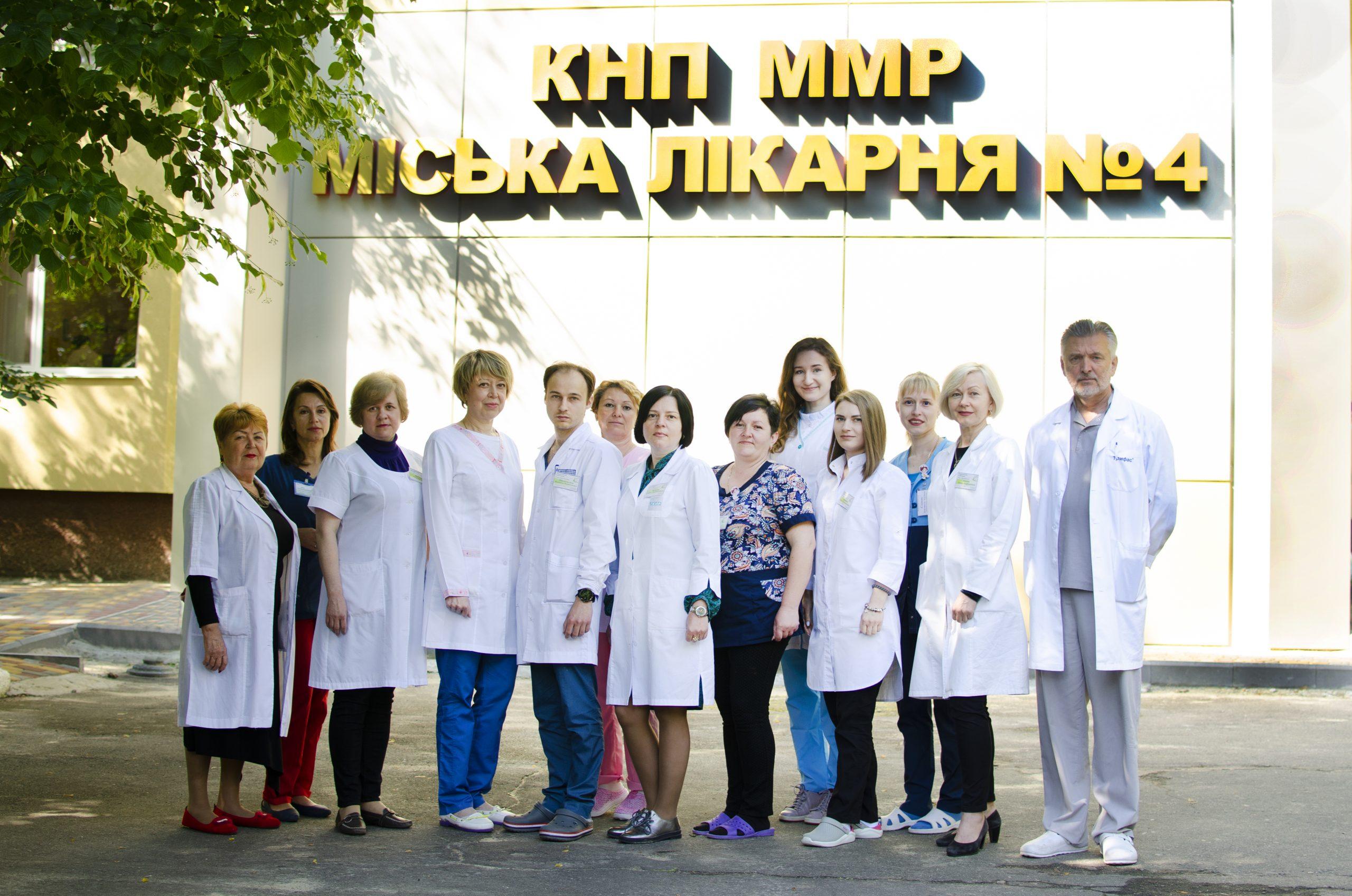 http://lik4.mk.ua/wp-content/uploads/2021/07/PHO_1503я-scaled.jpg