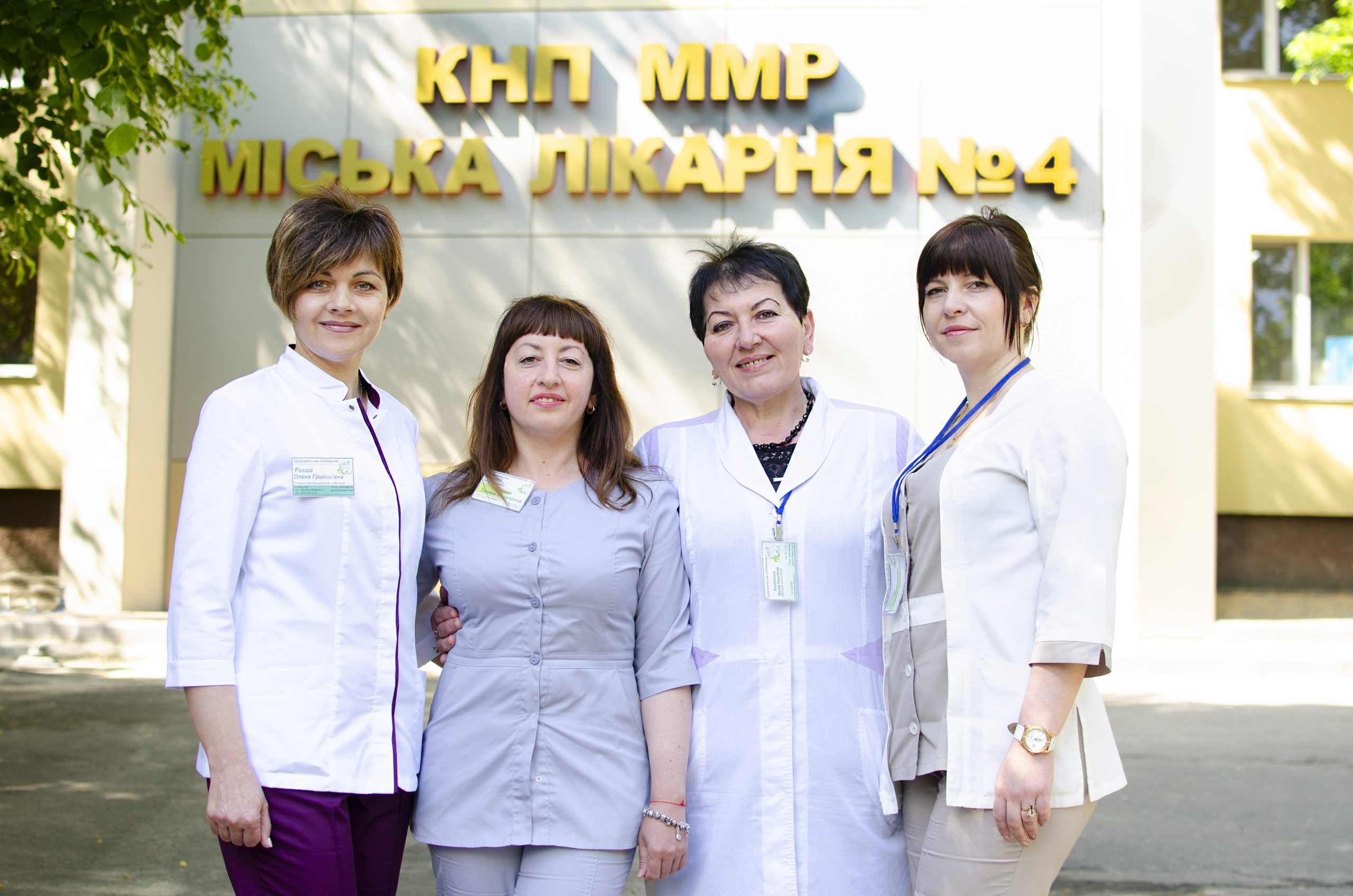 http://lik4.mk.ua/wp-content/uploads/2021/07/PHO_1515я-scaled.jpg