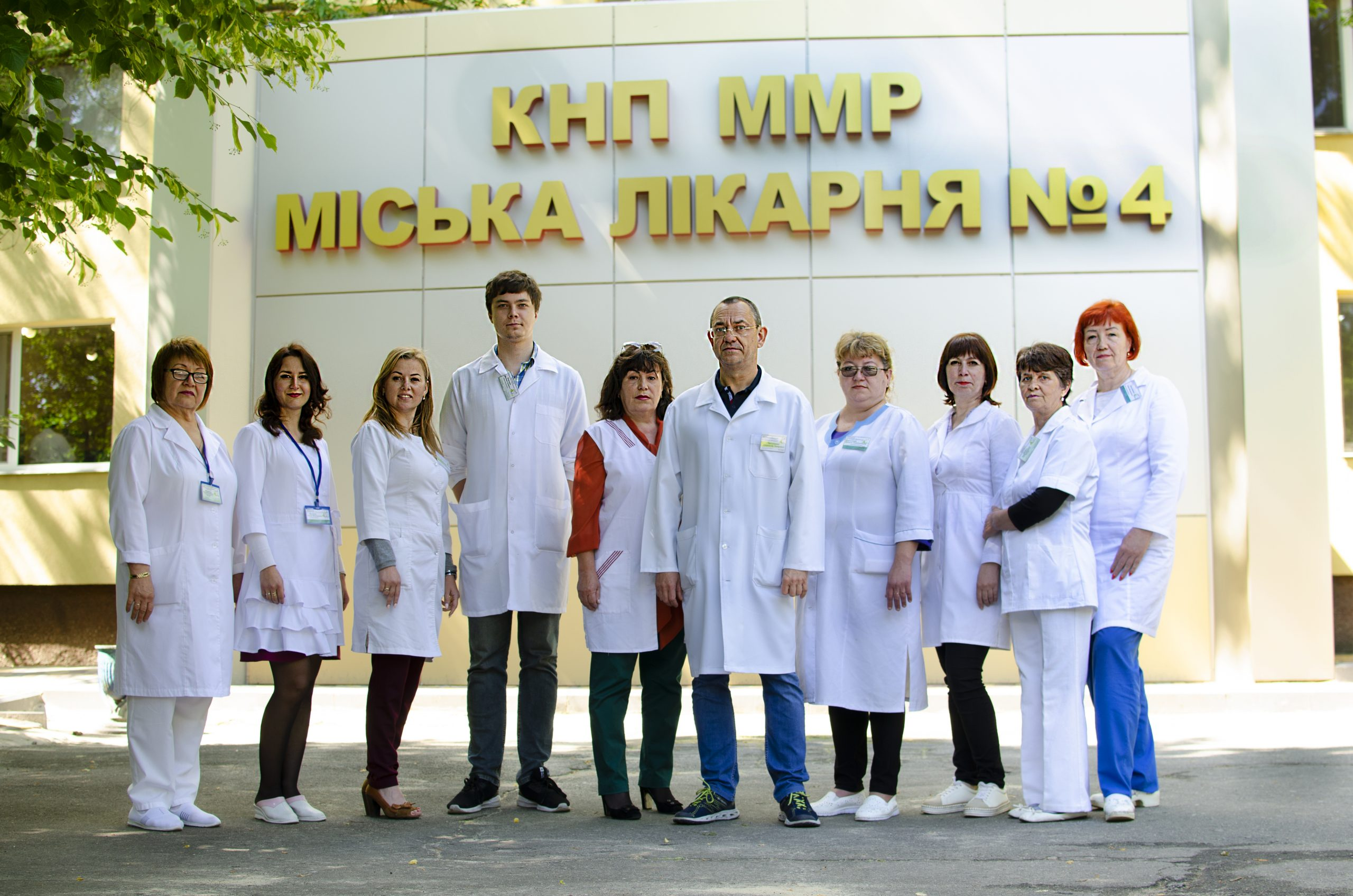 http://lik4.mk.ua/wp-content/uploads/2021/07/PHO_1525я-scaled.jpg